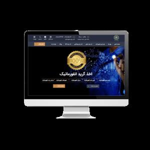 طراحی سایت ثبت ساجات