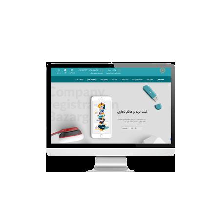 طراحی سایت ثبت بازرگان